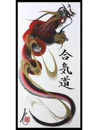 japanese dragon painting DRG H 0029 1