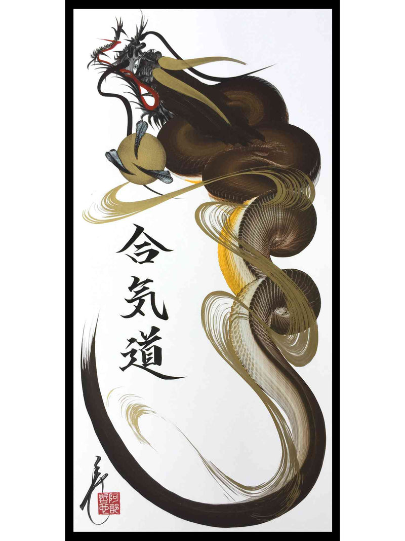 products/japanese_dragon_painting_DRG_H_0030_1.jpg