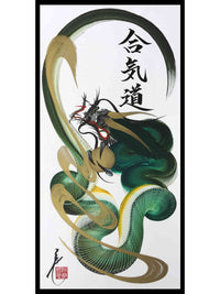 japanese dragon painting DRG H 0031 1