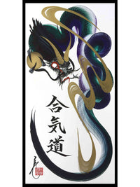 japanese dragon painting DRG H 0032 1