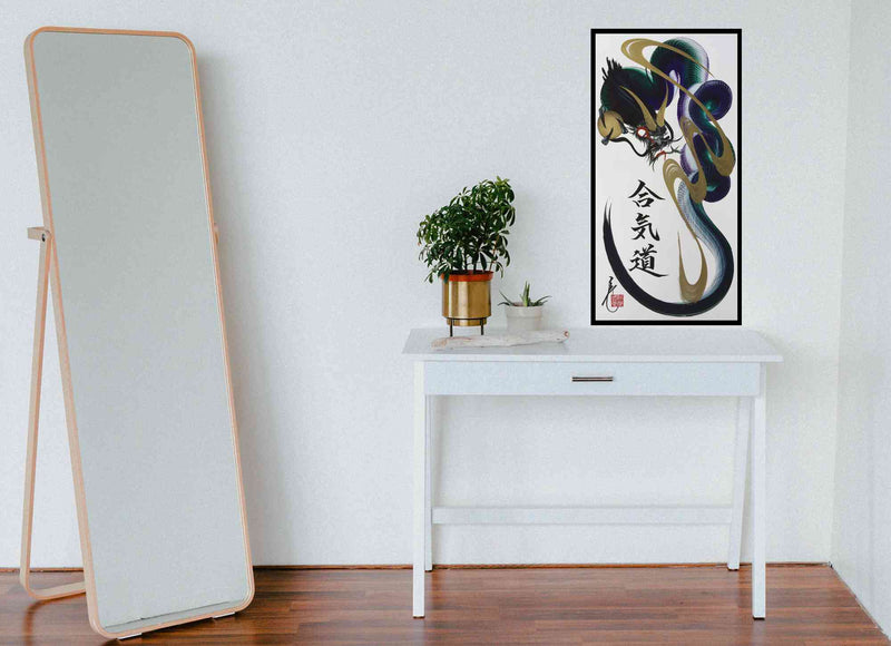products/japanese_dragon_painting_DRG_H_0032_1b.jpg