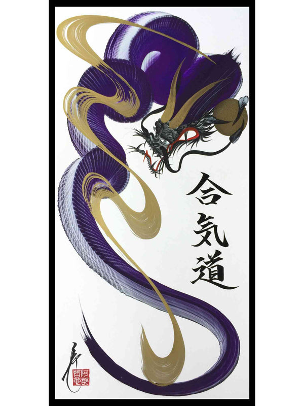 japanese dragon painting DRG H 0033 1