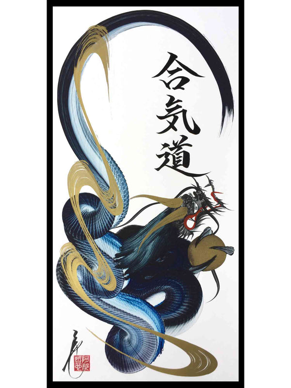japanese dragon painting DRG H 0034 1