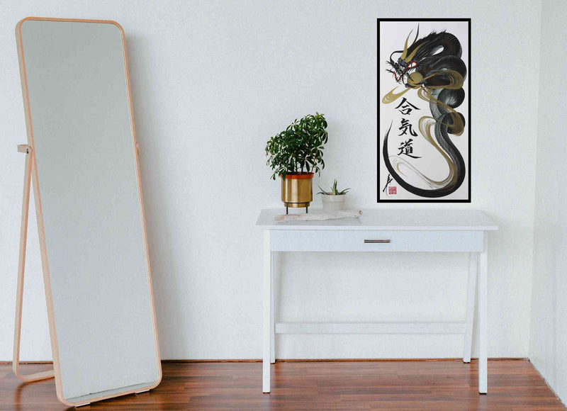 products/japanese_dragon_painting_DRG_H_0035_1b.jpg