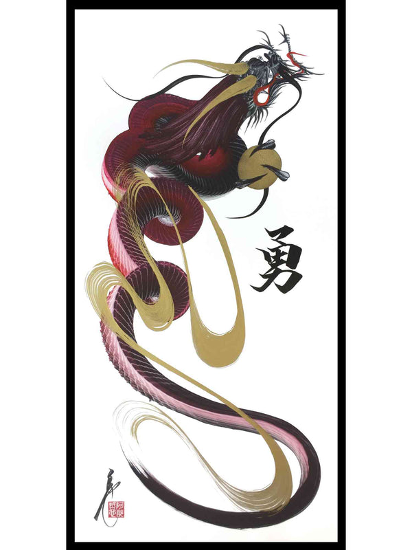 japanese dragon painting DRG H 0050 1