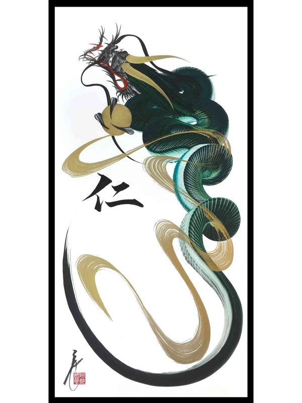 japanese dragon painting DRG H 0051 1