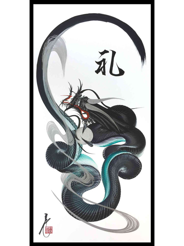 japanese dragon painting DRG H 0052 1