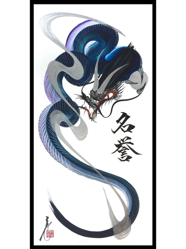 japanese dragon painting DRG H 0054 1