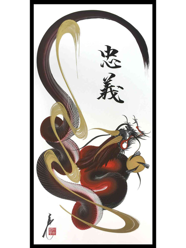 japanese dragon painting DRG H 0055 1