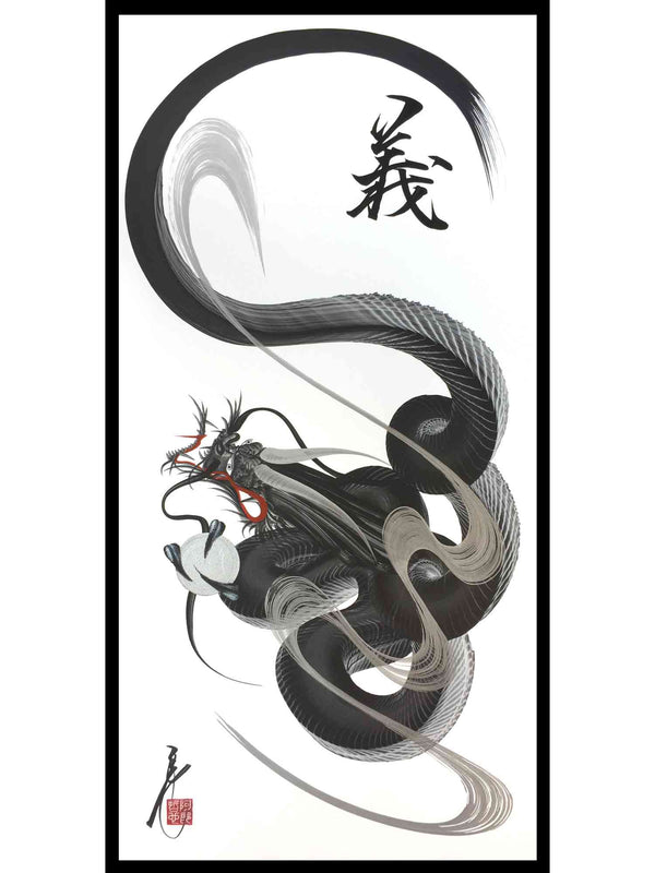 japanese dragon painting DRG H 0056 1