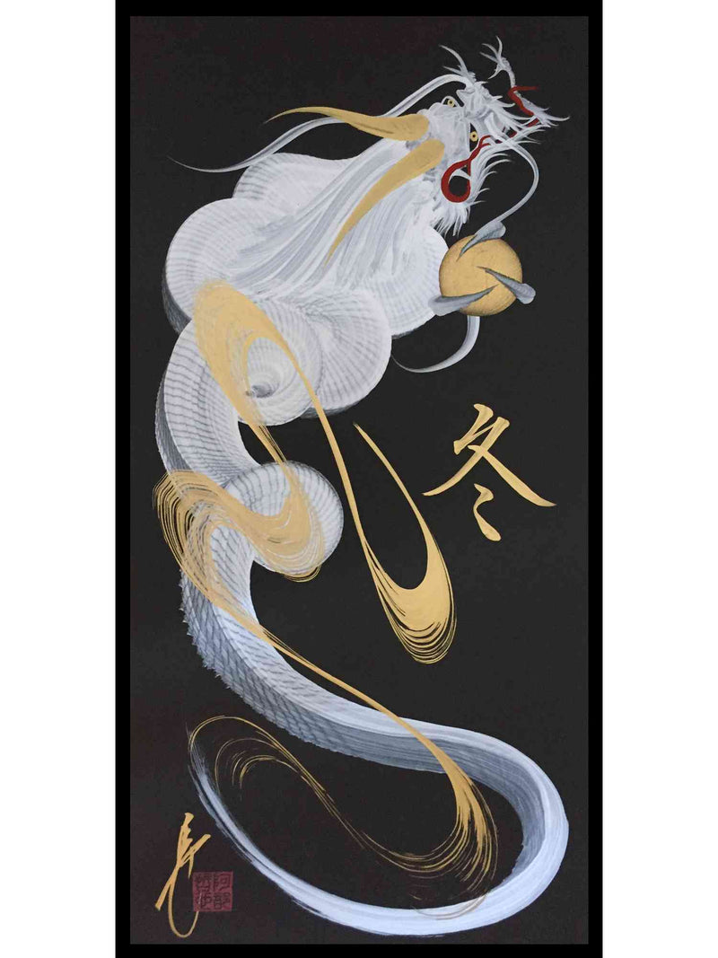 products/japanese_dragon_painting_DRG_H_0077_1.jpg