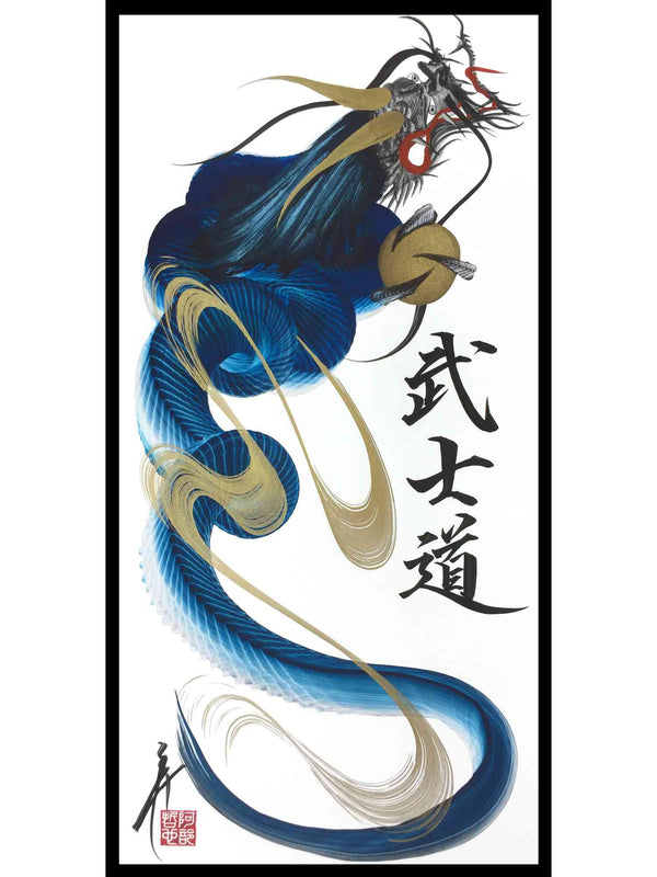 japanese dragon painting DRG H 0084 1