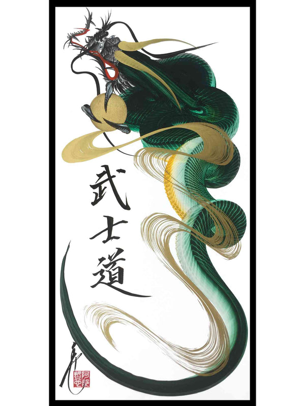 japanese dragon painting DRG H 0085 1