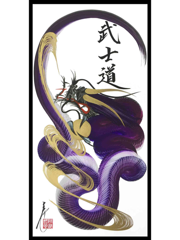 japanese dragon painting DRG H 0086 1