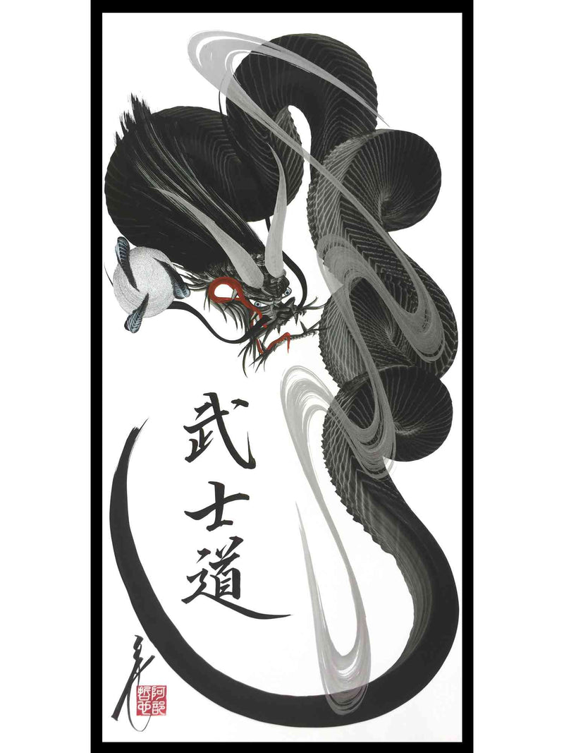 products/japanese_dragon_painting_DRG_H_0087_1.jpg