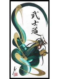 japanese dragon painting DRG H 0089 1
