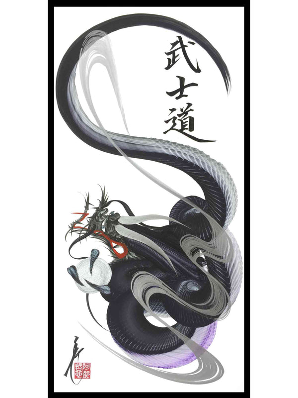 japanese dragon painting DRG H 0090 1