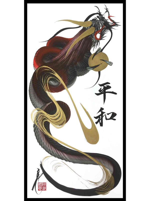 japanese dragon painting DRG H 0098 1