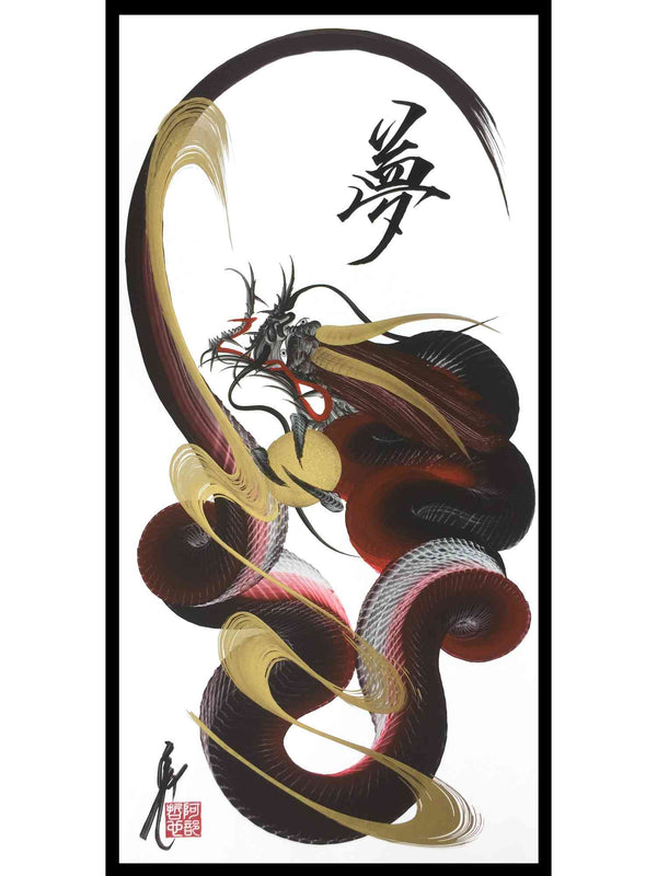 japanese dragon painting DRG H 0100 1