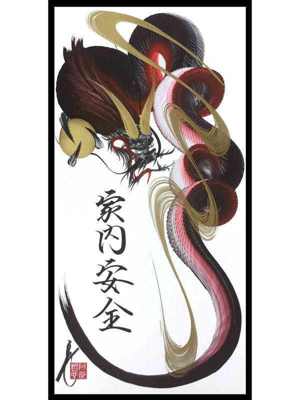 japanese dragon painting DRG H 0101 1