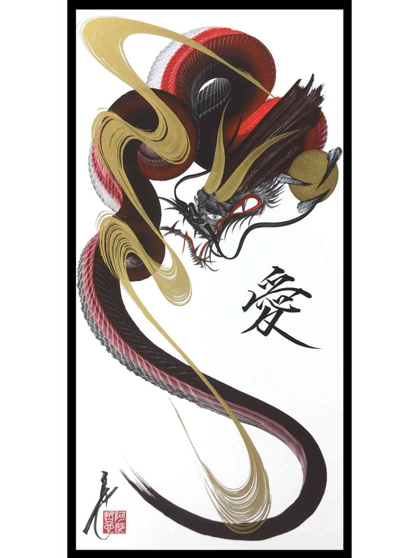 japanese dragon painting DRG H 0102 1