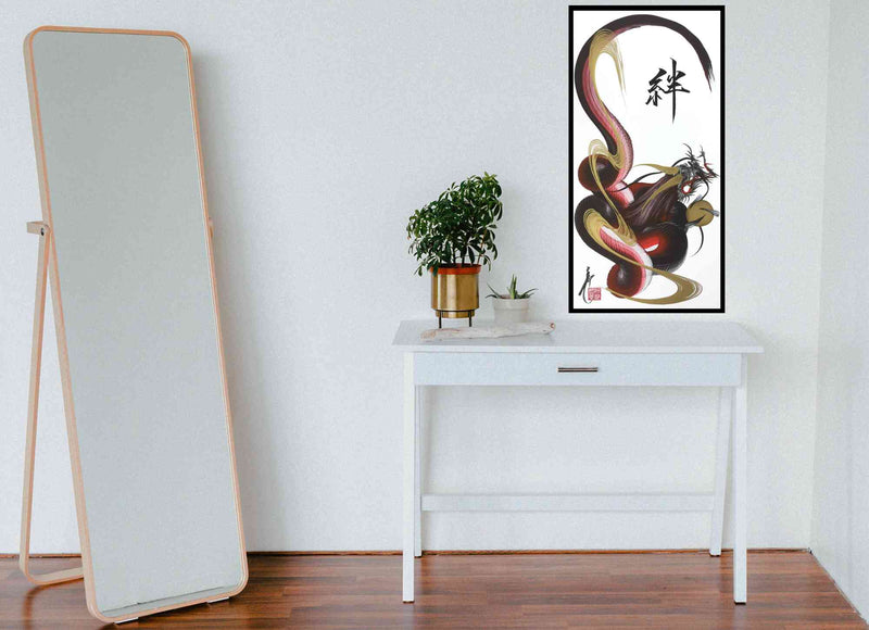 products/japanese_dragon_painting_DRG_H_0103_1b.jpg