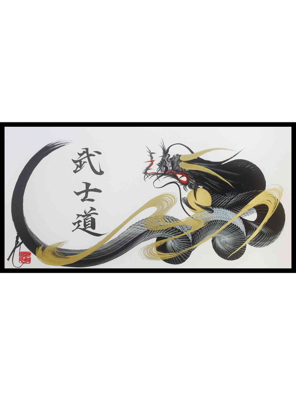 japanese dragon painting DRG W1 001 1