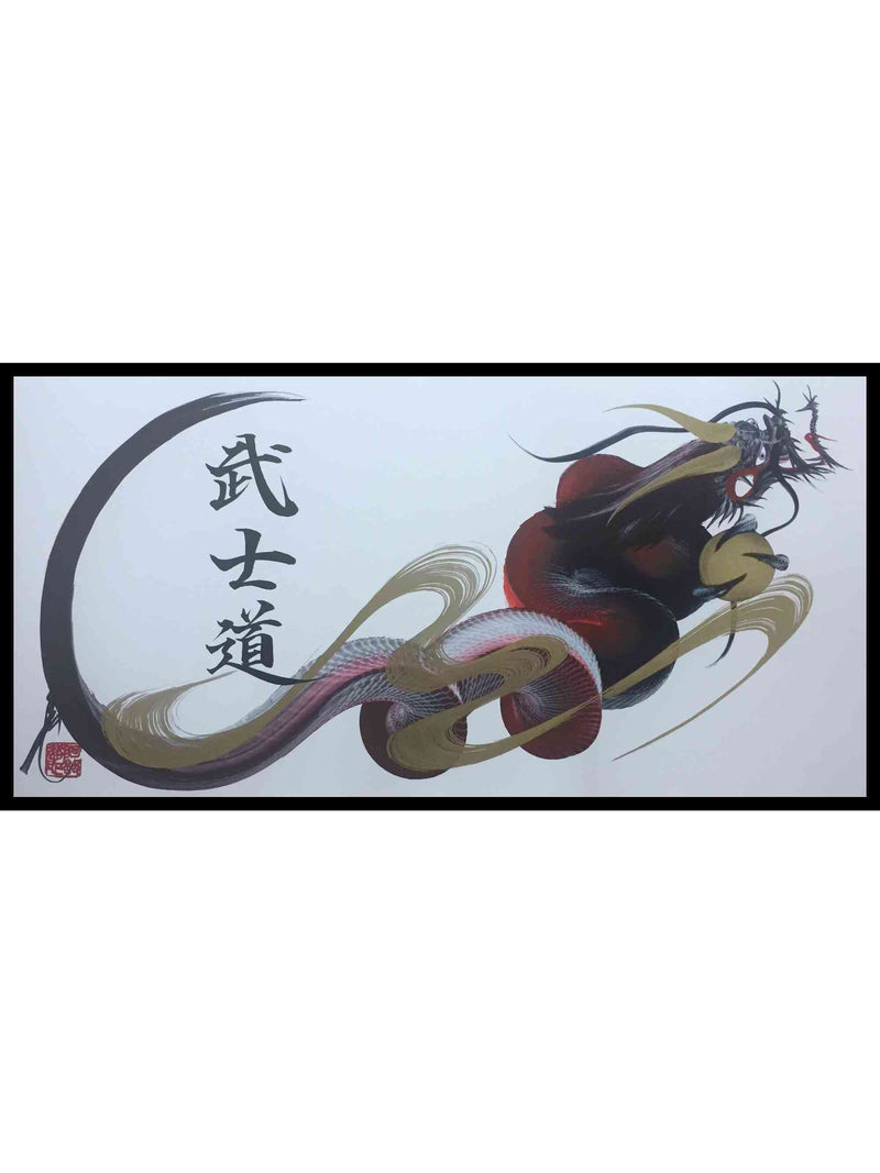 products/japanese_dragon_painting_DRG_W3_001_1.jpg