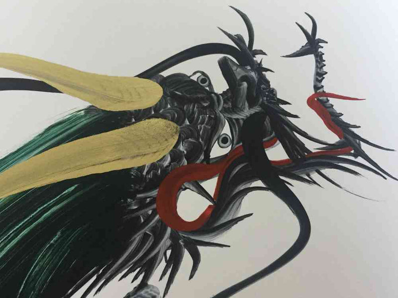 products/japanese_dragon_painting_DRG_W3_002_2.JPG