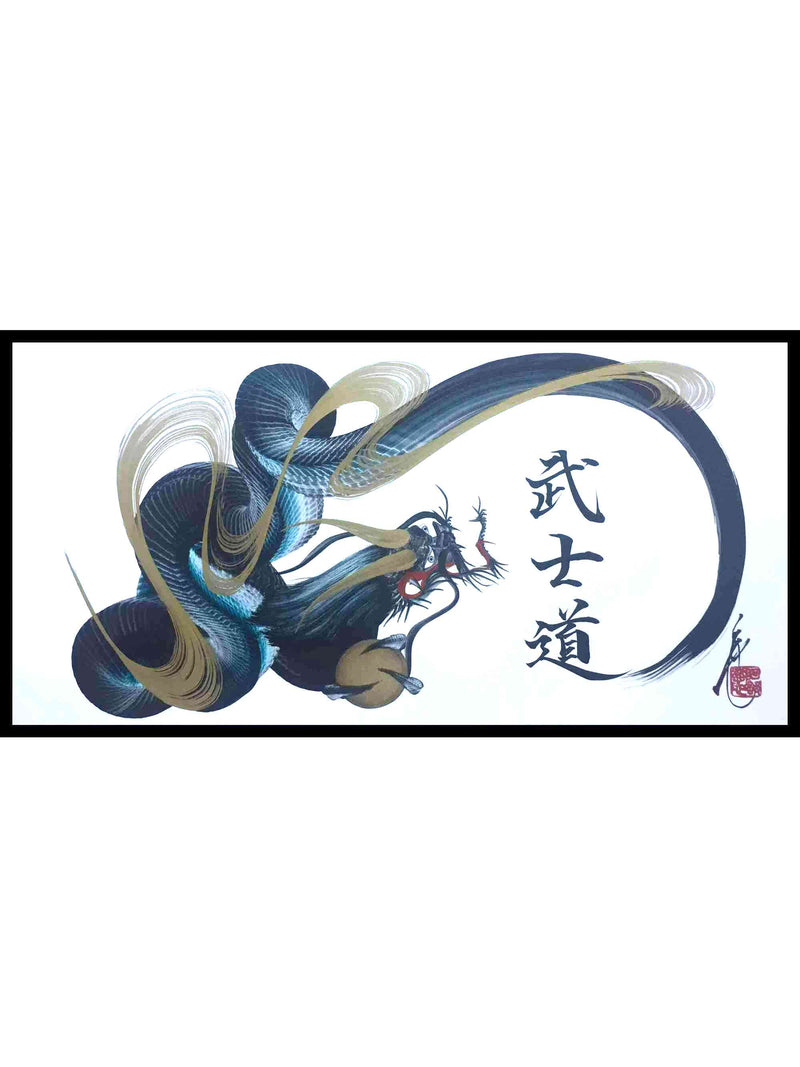 products/japanese_dragon_painting_DRG_W7_001_1.jpg