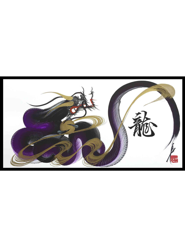 japanese dragon painting DRG W 0001 1