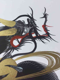 japanese dragon painting DRG W 0001 2