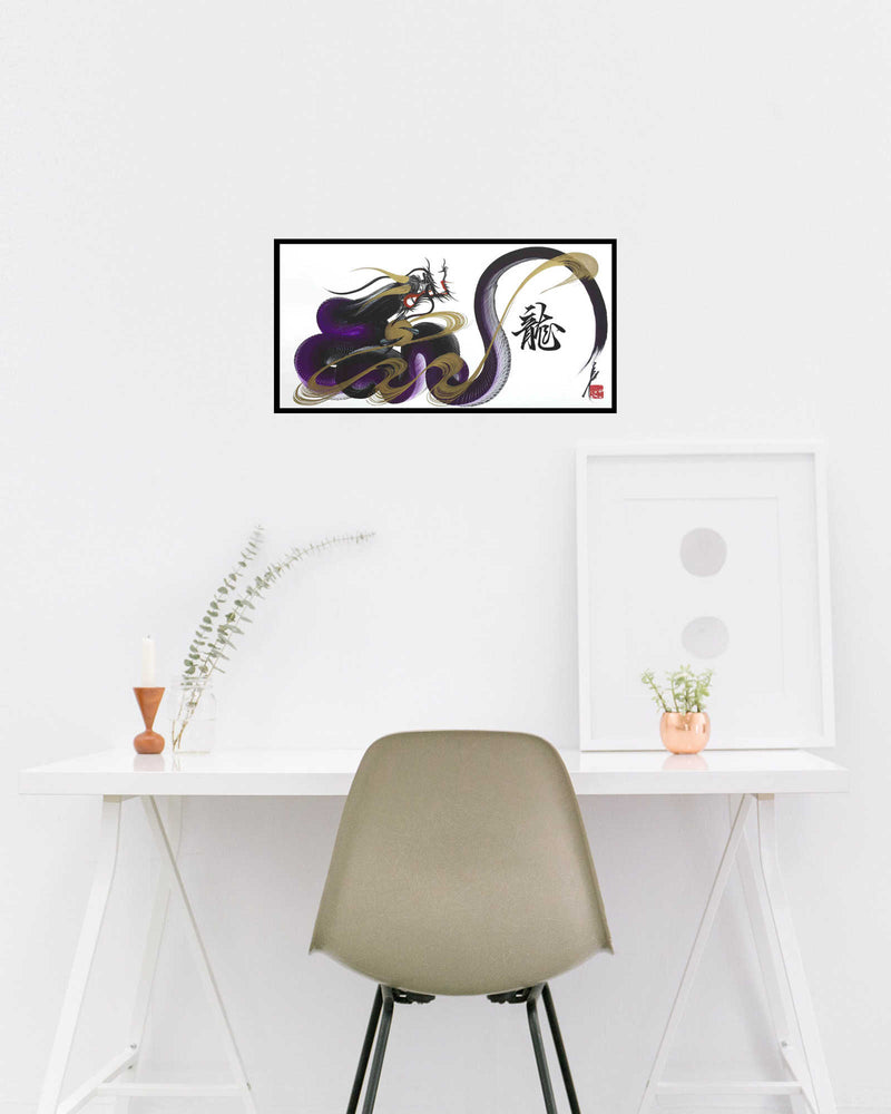 products/japanese_dragon_painting_DRG_W_0001_lifestyle.jpg