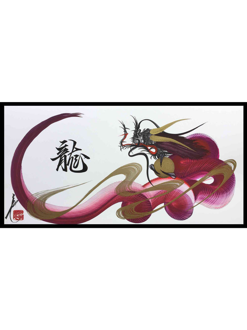 products/japanese_dragon_painting_DRG_W_0002_1.jpg