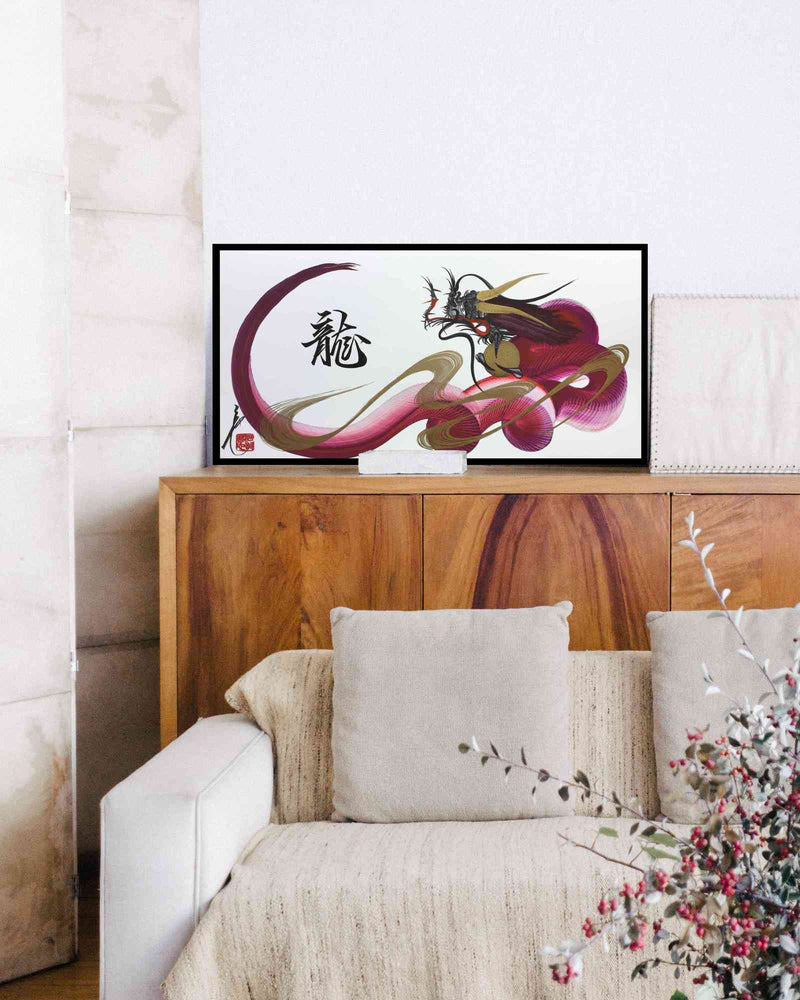 products/japanese_dragon_painting_DRG_W_0002_1b.jpg