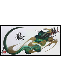 japanese dragon painting DRG W 0004 1