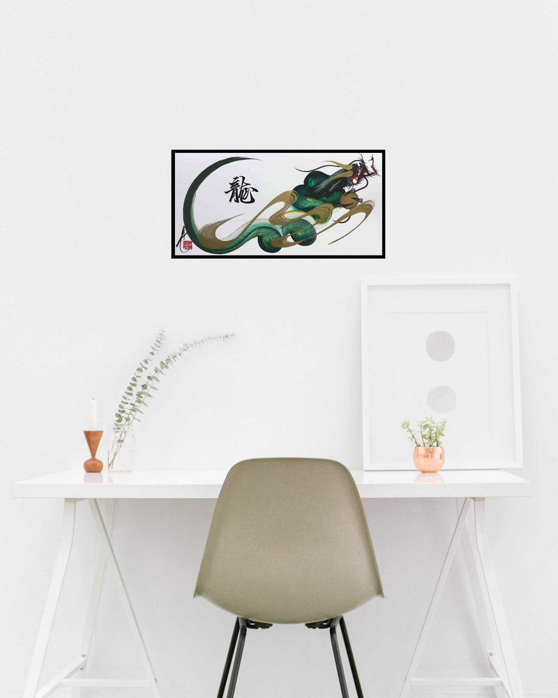 products/japanese_dragon_painting_DRG_W_0004_lifestyle.jpg