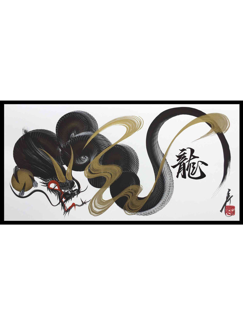 products/japanese_dragon_painting_DRG_W_0005_1.jpg