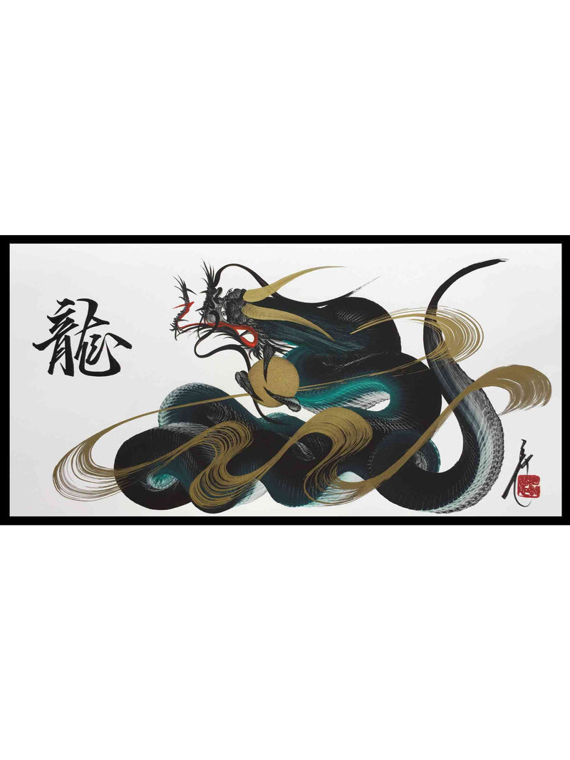 products/japanese_dragon_painting_DRG_W_0007_1.jpg