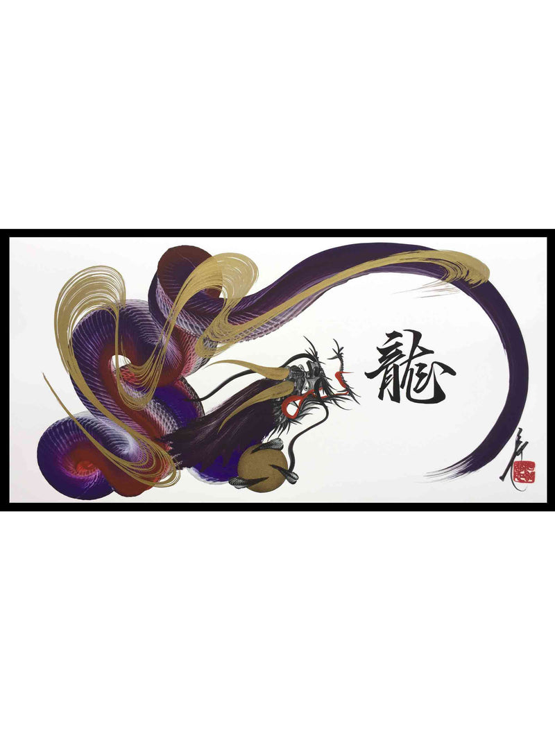 products/japanese_dragon_painting_DRG_W_0008_1.jpg