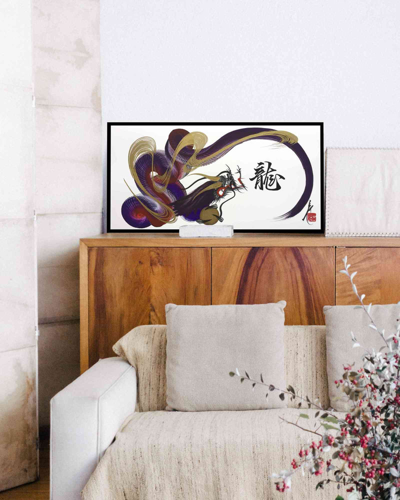products/japanese_dragon_painting_DRG_W_0008_1b.jpg