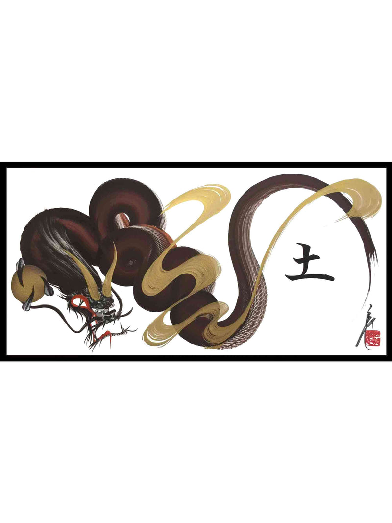 products/japanese_dragon_painting_DRG_W_0009_1.jpg