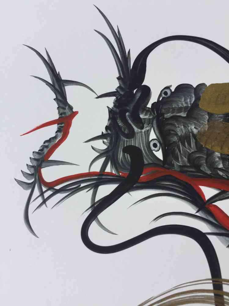 products/japanese_dragon_painting_DRG_W_0010_2.JPG