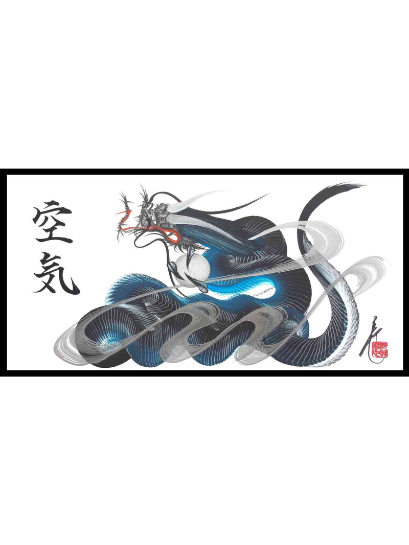 products/japanese_dragon_painting_DRG_W_0015_1.jpg