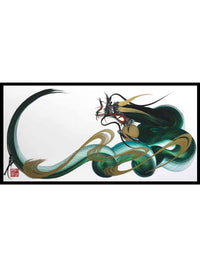 japanese dragon painting DRG W 0017 1
