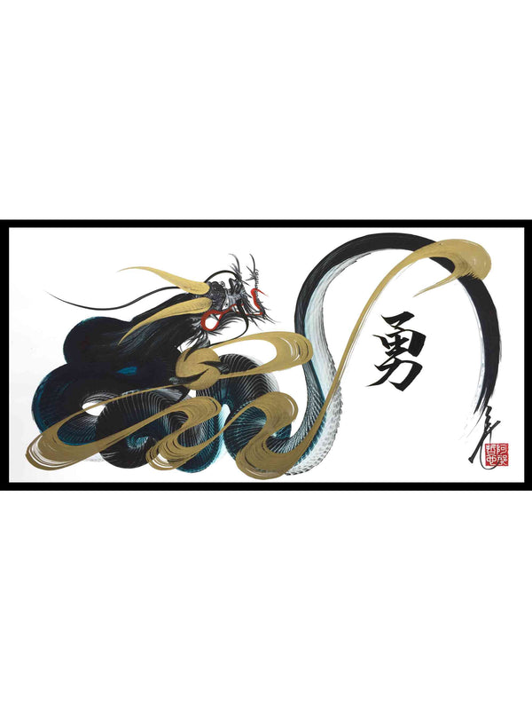 japanese dragon painting DRG W 0027 1