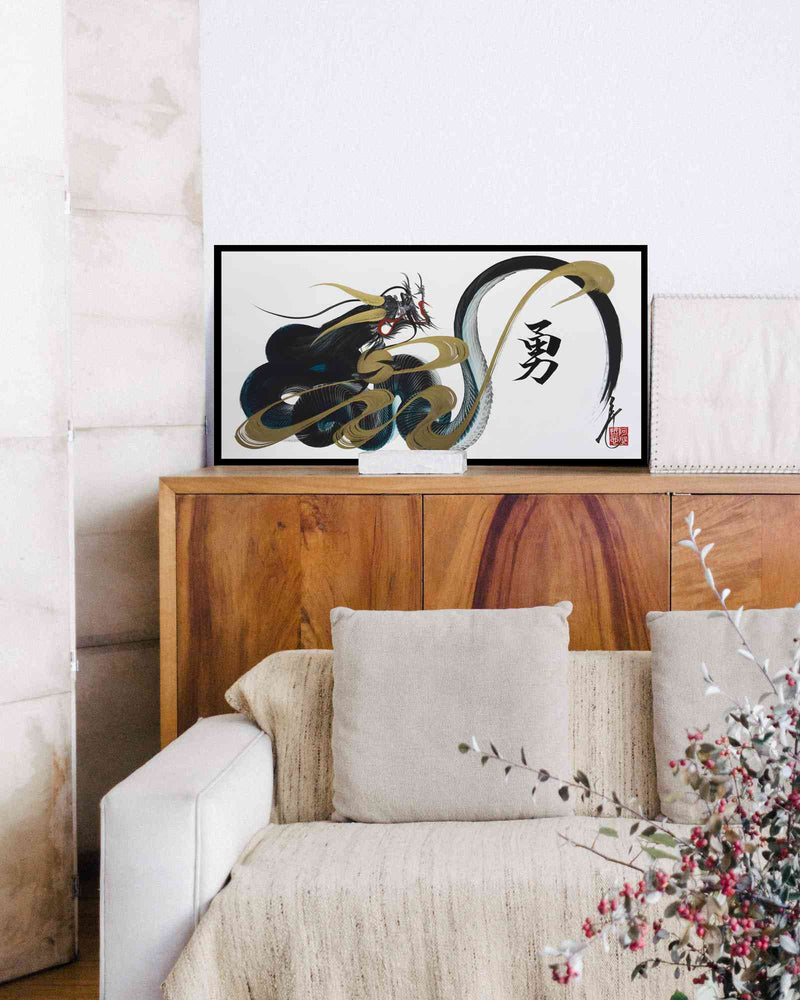 products/japanese_dragon_painting_DRG_W_0027_1b.jpg