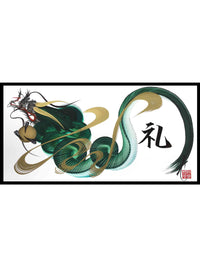 japanese dragon painting DRG W 0029 1