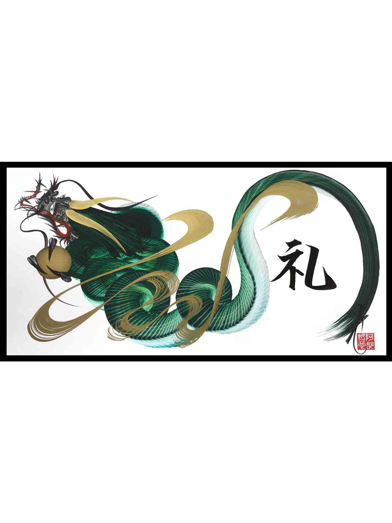 products/japanese_dragon_painting_DRG_W_0029_1.jpg