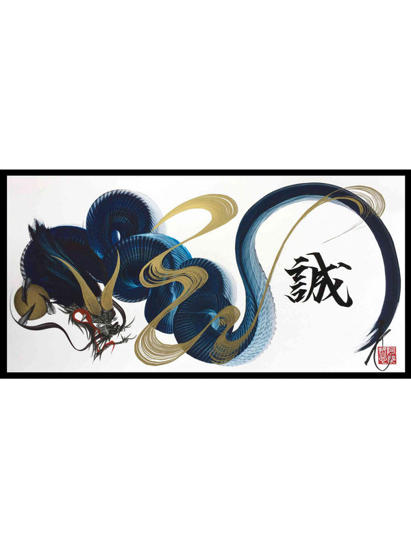 japanese dragon painting DRG W 0030 1